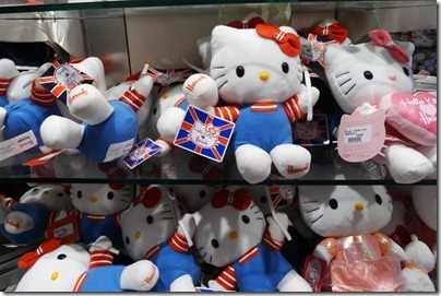 London Hello Kitty