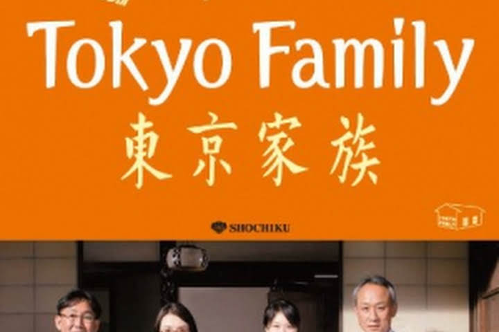 Gia Đình Tokyo