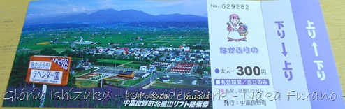 Glória Ishizaka - Naka Furano - Hokkaido 36a
