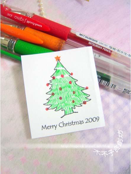 手繪聖誕樹