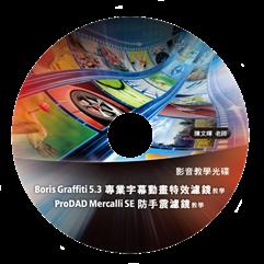 VSX4光碟圖