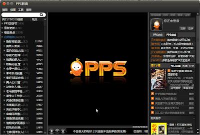 PPStream su Ubuntu