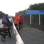 Мост через Б. Инзер.