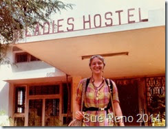 Sue Reno, vintage photo of Ladies Hostel, Mysore, India
