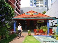 Hostal Urraca in Panama City