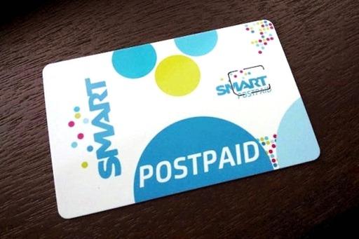 Smart SIM Service