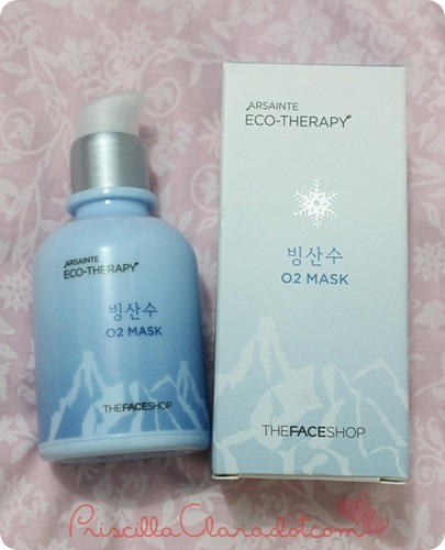 Priscilla review Faceshop O2 mask 6