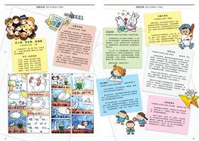 A4 Magz - ChungWah Vol 3 - 6 & 7