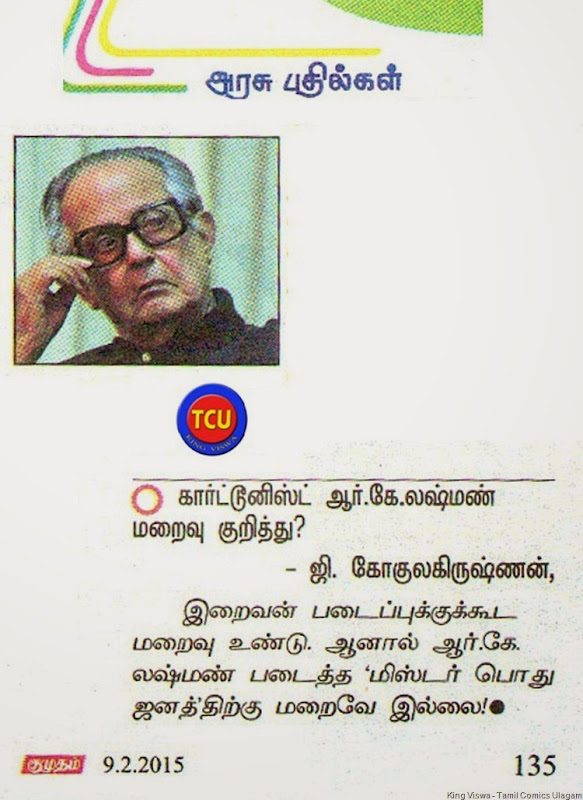 Kumudam Tamil Weekly Magazine Issue Dated 09022015 On Stands 01022015 Arasu Pathilgal Tribute to RKL Page No 135 only