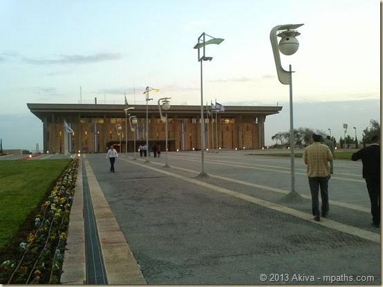 2013-11-12 Akiva at Knesset 001