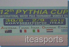 pythia cup 2012