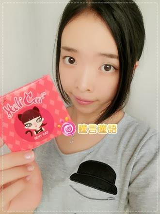 韓國GEO隱形眼鏡-GEO Holicat 荷麗貓魅惑灰(Sexy Cat)6