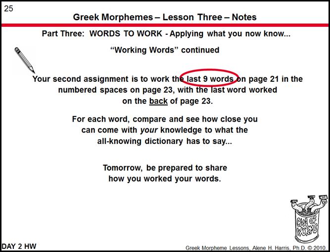 Greek Morphemes Lesson 3 Words to Work