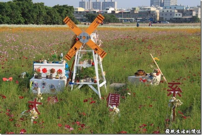 長榮大學大傳系的風車創意展。