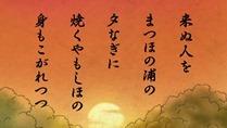 [HorribleSubs] Utakoi - 13 [720p].mkv_snapshot_21.42_[2012.09.25_17.19.15]