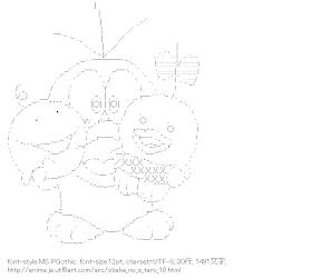 [AA]O次郎&Q太郎&P子 (オバケのQ太郎)