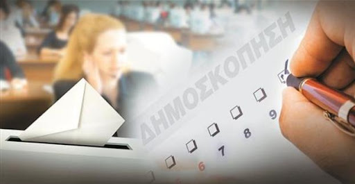 Δημοσκόπηση της  VPRC: Μπροστά ο ΣΎΡΙΖΑ, εκτός βουλής η ΔΗΜΑΡ