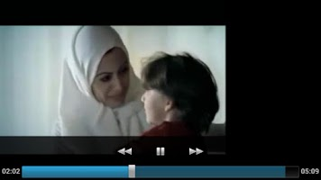 Screenshot of Sami Yusuf - سامي يوسف
