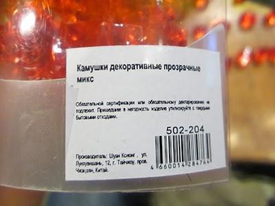 камешки_декоративные05.jpg