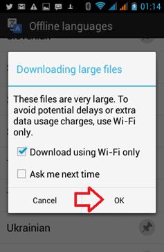 ดาวน์โหลด App แปลภาษาใช้งาน Offline