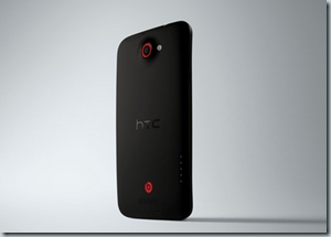 HTC One X  - Engadget Galleries-094917