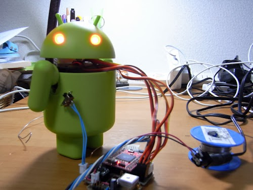 android robot ohwzo.nl.jpg