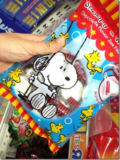 Snoopy Marshmallow