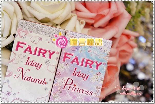 Sugar小呆分享---(1-Day)-Fairy-Natural-Brown2