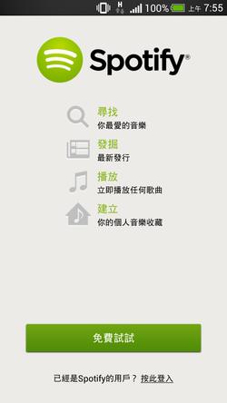Spotify-13