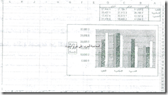 excel-6_09