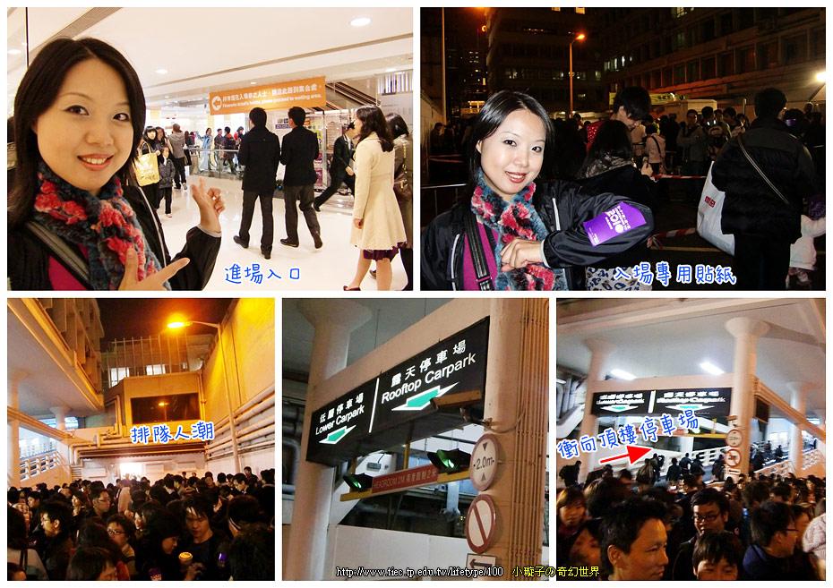 20091231hongkong16.jpg