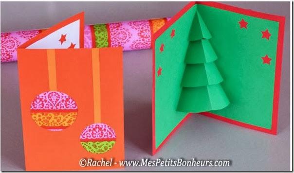 tarejtas navidad en 3D  cosasparanavidad (5)