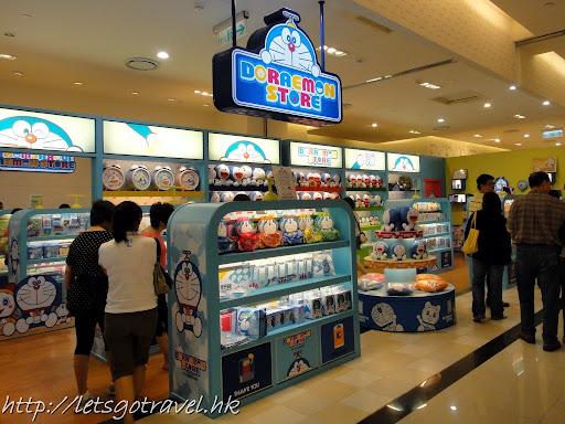 20100828Kaohsiung507.jpg
