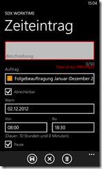wp_ss_20121202_0008