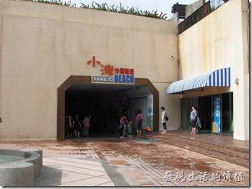 墾丁-福華渡假大飯店31