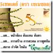 5 เชพ เดย์ ( 5 Shape Day )
