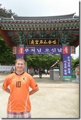Gyeongju 113