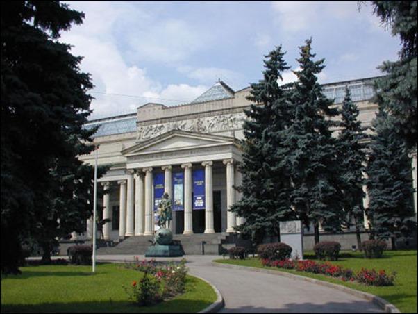 روسيا موسكو