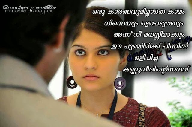 gallery for malayalam sad quotes