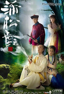 Bồ Tùng Linh: Ân Tình Hồ Ly - Ghost Writer