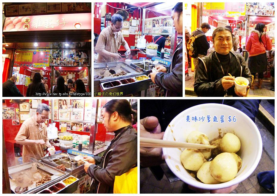 20091231hongkong15.jpg