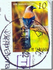 grey treepie bird on Taiwan stamp