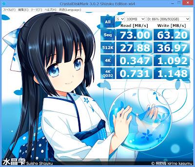 Hitachi HDT721010SLA360.JPG