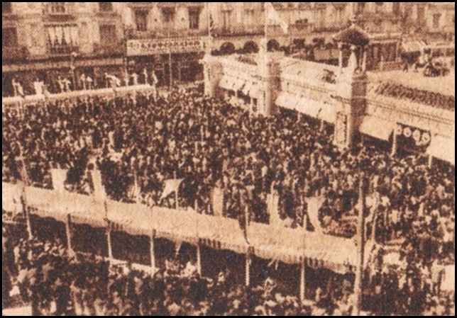 Tómbola Valenciana de Caridad. Plaza de la Reina, 1953