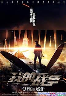 Nội Chiến - My War