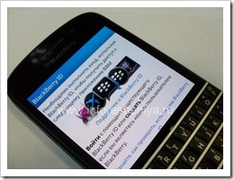 13 BlackBerry Q10 и BlackBerry ID