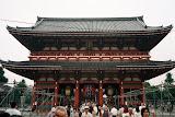 The Hozomon Gate at Sensoji