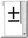 ورد-2007-20150219161525-00072_08