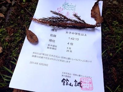 2014_ 6_30_13_34.jpg