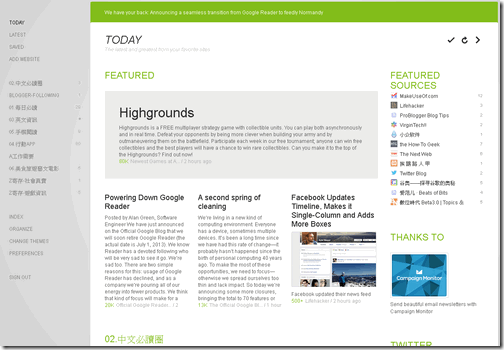 feedly google reader-06